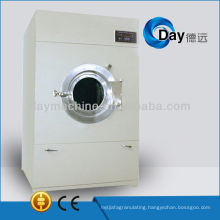 CE top double stack washer and dryer