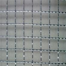 Elctro galvanisé décoration treillis métallique serti