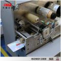 Cartão de identificação de alta Performance sobreposição equipamento laminador