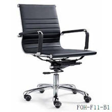 China Guangzhou Best Place to Buy Office Chairs (FOH-F11-B1)