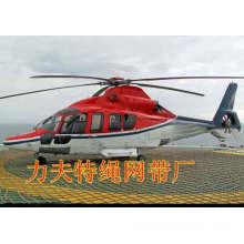 Helideck Rope Net,helideck landing net