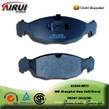 Semi-metallic brake pad for GM New Sail FRONT 2010/05-