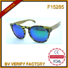 F15285 Wholesale New Design Retro Sun Eyeglass