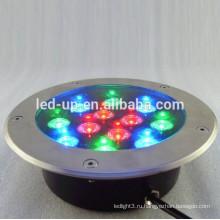 12w RGB привело подземный свет с высокими люменами