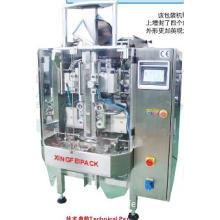 Dog Food Packing Machine (XFL-200)