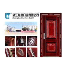 Morden Design Steel Security Door