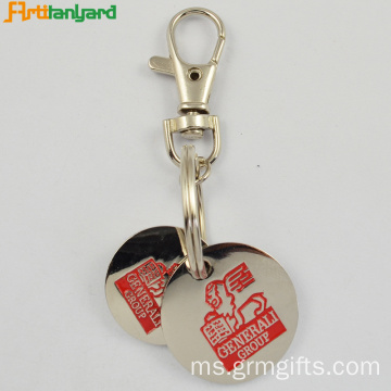 Logo Embossed Trolley Keychain Coin