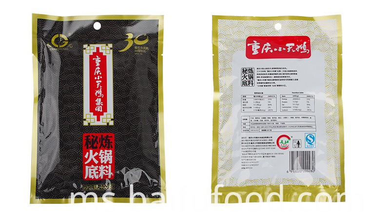 Secret hot pot bottom material 400g