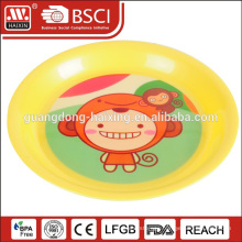 HAIXING food grade plastic offset heat diffuser printing plate