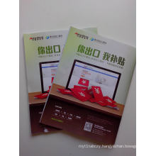 70g Uncoated Idonesia Offset Printing Paper