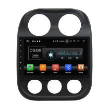 Multimídia automotiva de alta qualidade para Compass 2014
