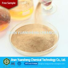 Dyeing / Textile Dispersant Sodium Naphthalene Sulfonic Acid Formaldehyde