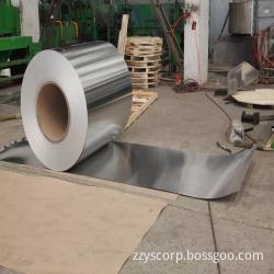 1100 aluminium rolled coil