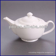 P&T porcelain factory porcelain coffee pot, ceramic tea pot