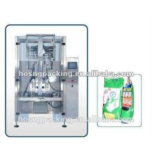 Машина для упаковки кракеры (hs-420model)