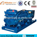 CE,CCS,BV approved 500kva Baudouin marine generators set for sale