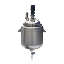 Customized Stainless Steel JJ Type Crystallizer