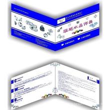Folheto Freqüente e Impressão de Brochuras com Preço Competitivo