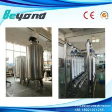 Китайский Очищенной Питьевой Воды Поставщик Завода
