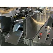 Automatic kn95 face mask making machine