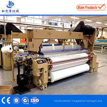 Plain Double Nozzle Water Jet Loom Weaving Loom