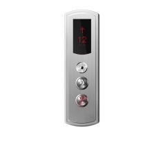 Elevador estándar llamada caja