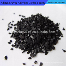 Coal/Wooden Columnar Activated Carbon For Water Treatment,3-5mm Columnar Activated Carbon Manufacturer