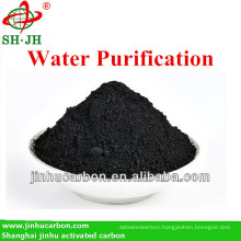 Powdered Activated Carbon for Water Purification