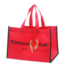 Environmental Design Supermarket Non Woven Bag