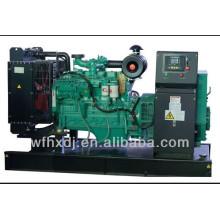 Schallisolierter Generator mit CE-Zertifikat und günstigen Preis