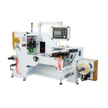 Machine de couture centrale sans moule