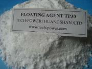 flowing agent