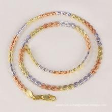 Три цвета / три цвета / многоцветное ожерелье цепной пилы