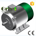 AC Brushless 3 Phase 15kw 150rpm Permanent Magnet Synchronous Generator
