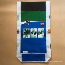 PP woven top open block bottom opp bags