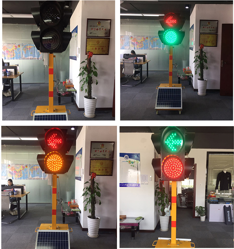 traffic light color