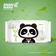 Bamboo Fibre Baby Wet Wipes