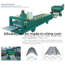 Wind-Proof and Dust-Shield Steel Sheet Roll Forming Machine (HKY)