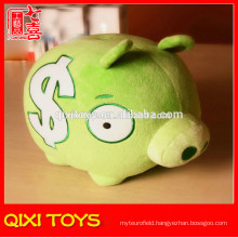 Stuffed piggy pig bank money boxes money safe box