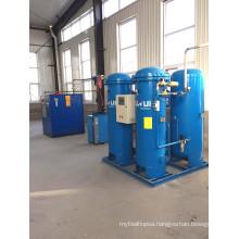 Psa Industry Nitrogen Generator for Food Packing