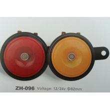 Disc Horn