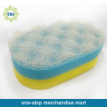Double Side Dish Washing Sponge