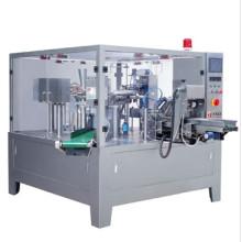 Автоматическая упаковочная машина для порошкового мешка