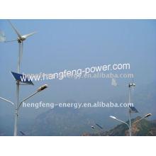 sell 300W mini wind turbine power generator