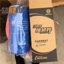 Filtro de aceite 6100007005A 1174421 LF4054