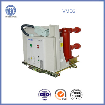 12KV 630 a Vmd Hv électrique reniflard