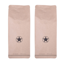 Compostable Biodegradable Flat Bottom Coffee Bag بدون سحاب