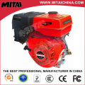 High Standard 7 PS 215 Ccm Erdgasmotor