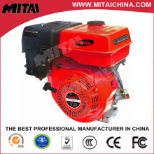 Top Quality Updated 2.5HP Gasoline Engine
