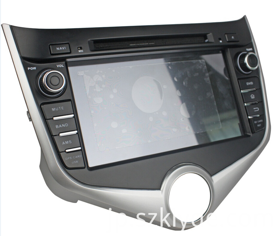 Chery Fulwin 2 Android Car DVD